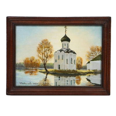 """Nicholas Pagelru Oil Painting """"Flood"""" (Church of the Intercession on Nerl River)"""