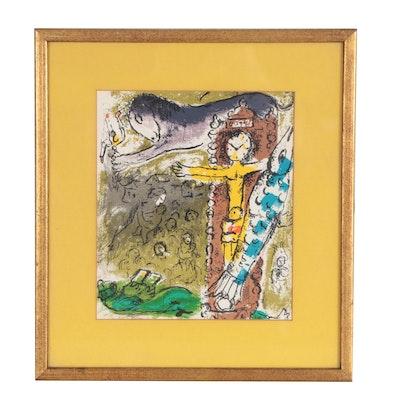 """Lithograph after Marc Chagall """"Le Christ à l'Horloge, Paris 1957"""""""