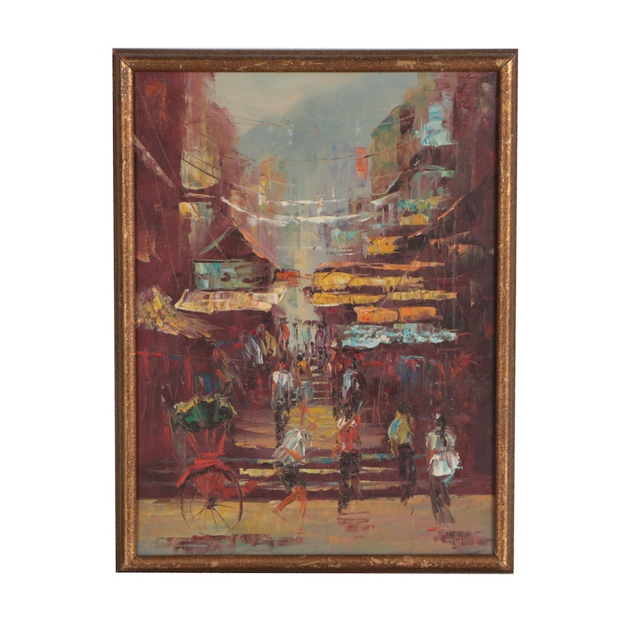 Street Scene Oil Painting, Mid to Late 20th Century