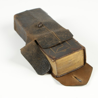 1658 Leather Bound Pocket Bible with Leather Pouch