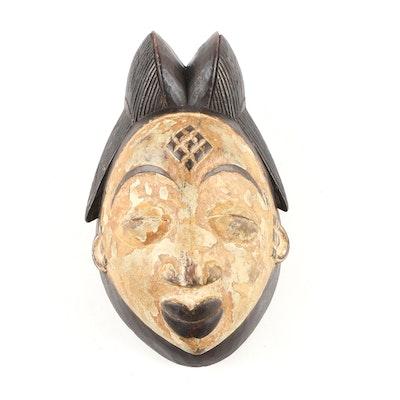 Wooden Punu Style Mask