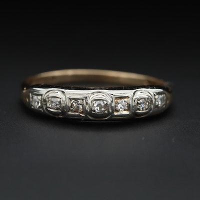 Vintage 14K Yellow Gold Diamond Ring