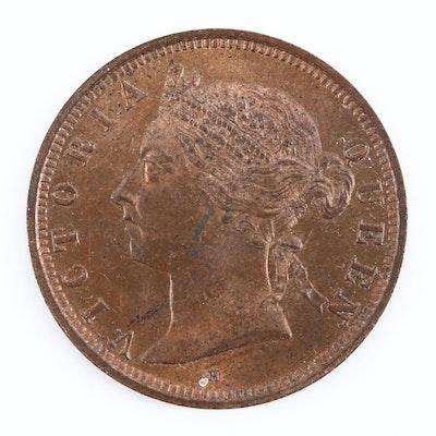 1890-H Mauritius 2-Cent Coin