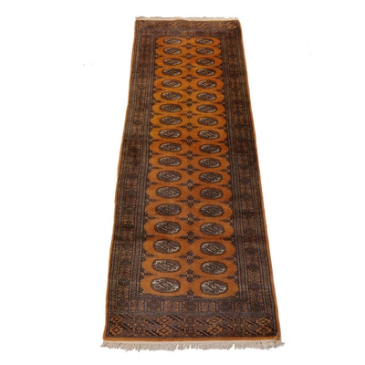 2'8 x 8'8 Hand-Knotted Pakistani Bokhara Runner Rug, Late 20th Century
