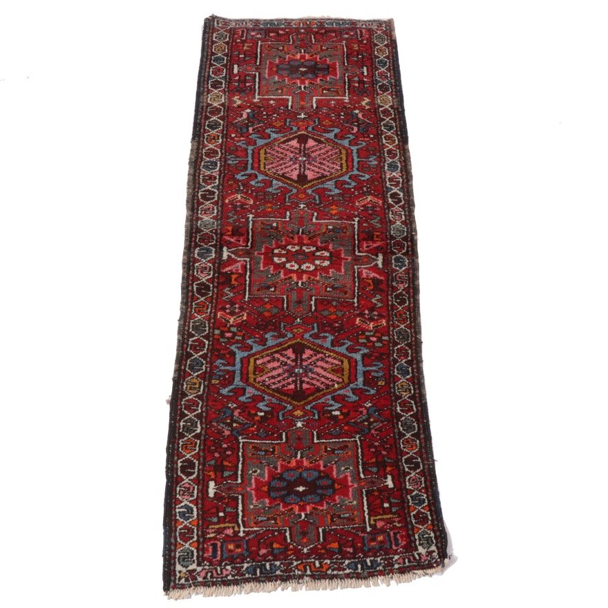 2' x 5'10 Hand-Knotted Persian Karajeh Wool Rug, 1930s