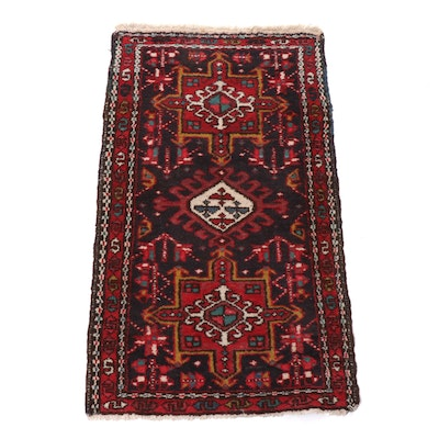2'4 x 3'11 Hand-Knotted Persian Karajeh Rug, 1940s