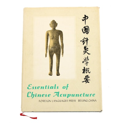 "1980 First Edition ""Essentials of Chinese Acupuncture"""