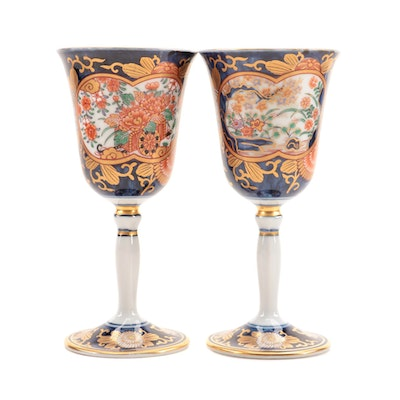 Pair of Japanese Expo '90 Porcelain Goblets, 1990