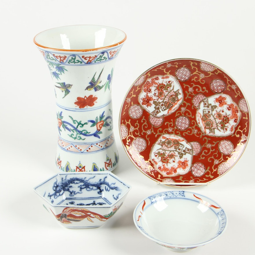 East Asian Imari Style Porcelain Vase and Tableware, Late 20th Century