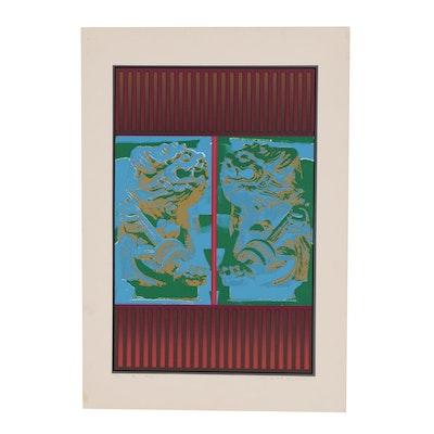 "Yang-Jer Liu Serigraphs ""Auspice"", 1976"