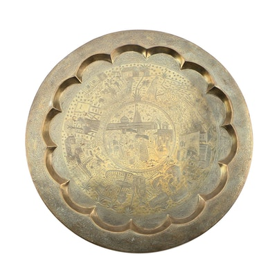 Indian Style Etched Brass Wall Hanging