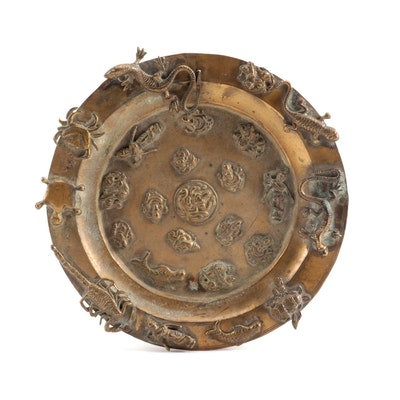 Indian Brass Plate with Figural Deity and Animal Motif, Early 20th Century
