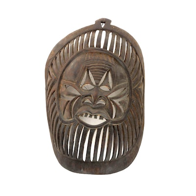 Oceanic Style Carved Openwork Wooden Mask