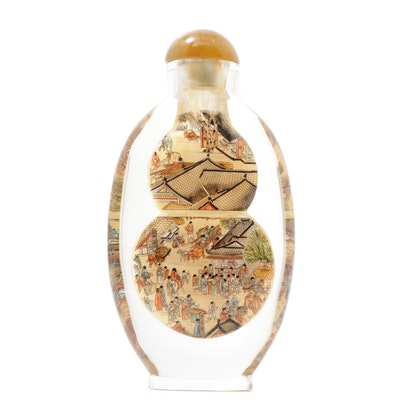 Chinese Reverse-Painted Snuff Bottle