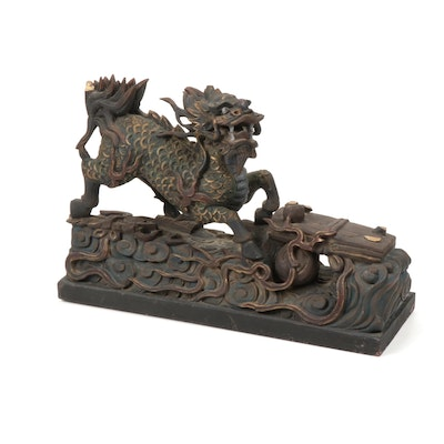 East Asian Carved Wood Dragon Sculpture, Late 19th to Early 20th Century