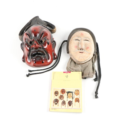 Korean Festival Wooden Masks with Culture and Folk Customs Book