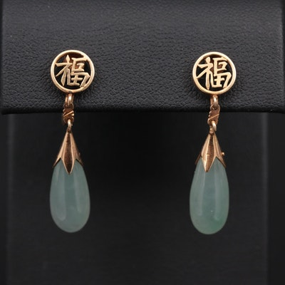 14K Yellow Gold Jadeite Drop Chinese Character Earrings