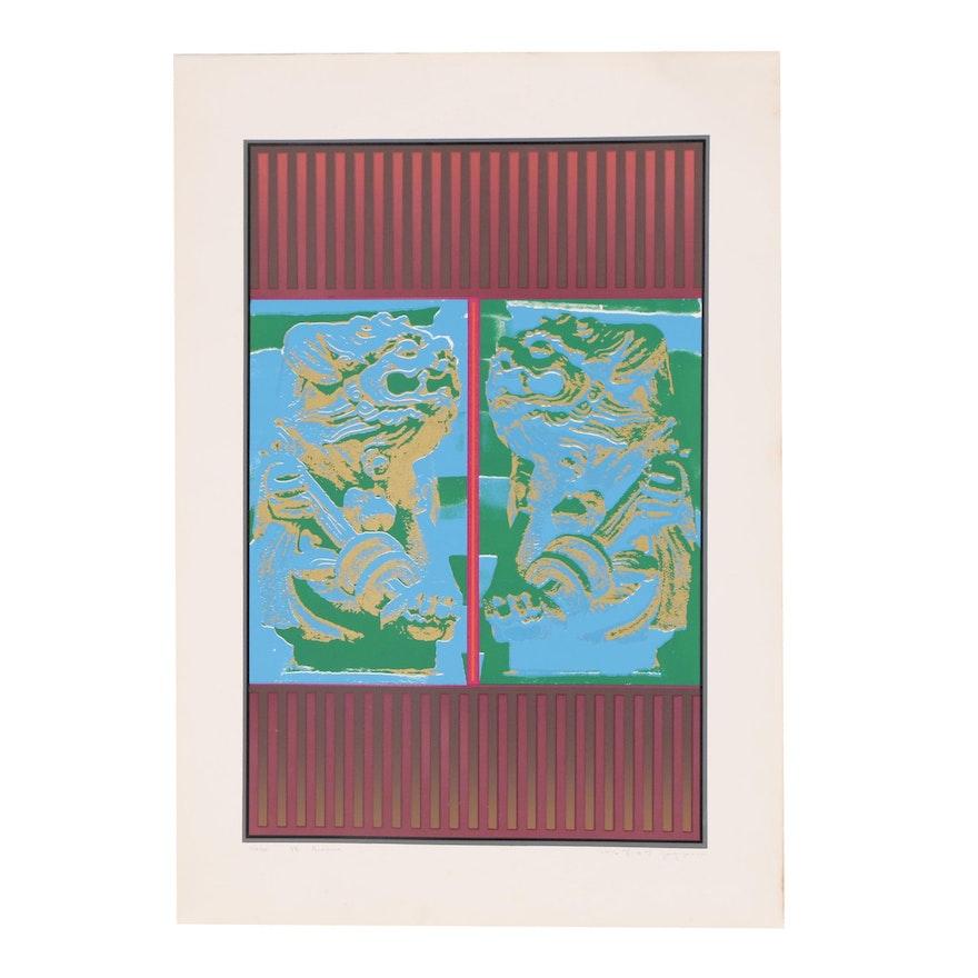 "Yang-Jer Liu Serigraph ""Auspice"", 1976"
