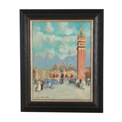 St. Mark's Square Oil Painting, Late 20th Century
