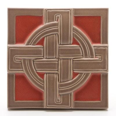 Rookwood Pottery 2012 Celtic Cross Trivet Tile