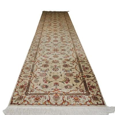 2.5' x 12' Wool and Silk Handmade Carpet Runner