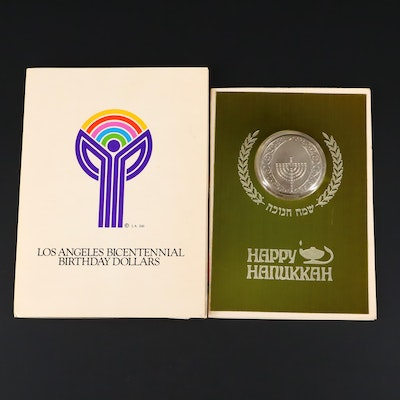 Vintage Los Angeles Commemorative Bicentennial Coins and a 1970 Hanukkah Medal