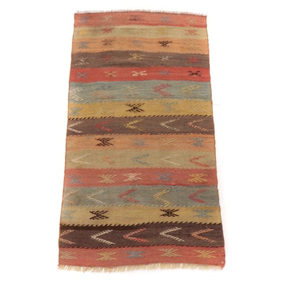 2'7 x 4'11 Hand-Woven Persian Kurdish Kilim Rug, 1960s