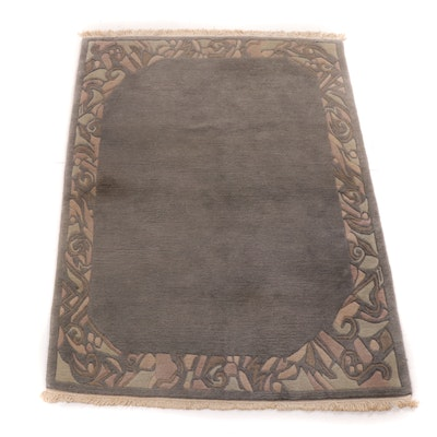 4'9 x 6'10 Hand-Knotted Indo-Persian Gabbeh Rug, 2000s
