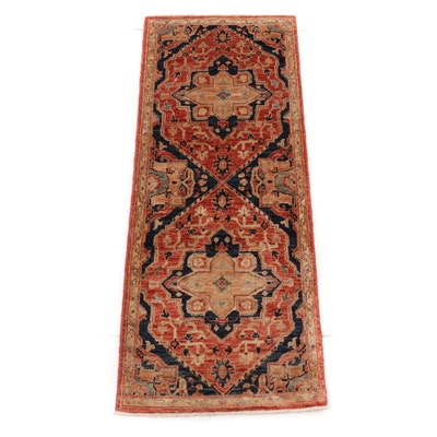 2'0 x 5'0 Hand-Knotted Afghani Persian Tabriz Carpet Runner, 2010s