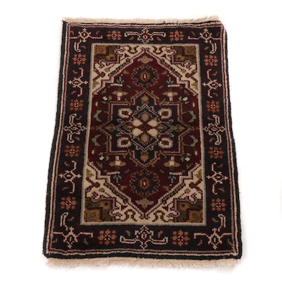 2'1 x 3'1 Hand-Knotted Indo-Persian Heriz Rug, 2000s