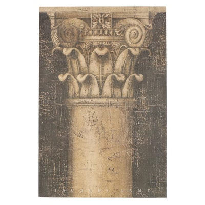 """Offset Lithograph after Jacques Lamy """"Smooth Column"""""""