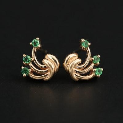 14K Yellow Gold Glass Stud Earrings