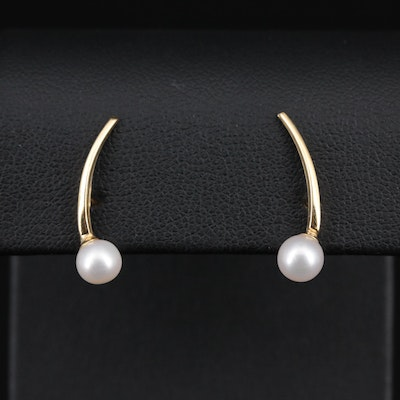 18K Yellow Gold Cultured Pearl Earrings