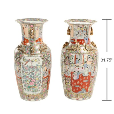 "Chinese ""Rose Medallion"" Parcel Gilt Porcelain Floor Vases, Late 20th Century"