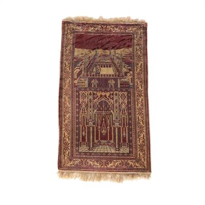 2' x 3'10 Power Loomed Turkish Style Art Silk Prayer Rug, Mid-20th Century