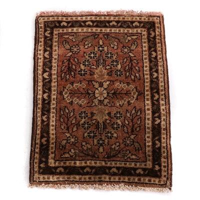 1'7 x 2'2 Persian Hamedan Floor Mat Rug, 1960s