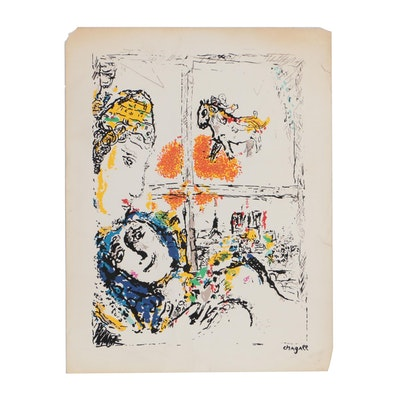 """Serigraph after Marc Chagall """"Paris de la Fenêtre"""""""