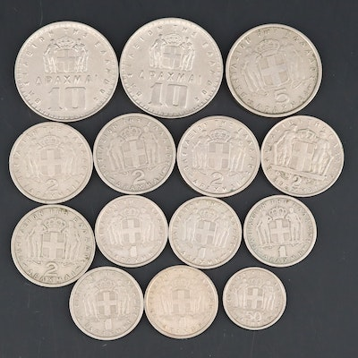Fourteen Greece Coins from the 1950's and 1960's