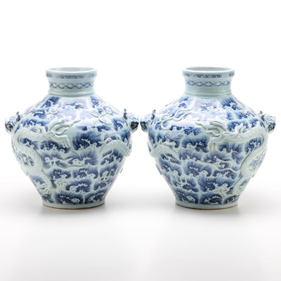 Pair of Chinese Blue and White Vases with Applied Dragons and Tiger Handles