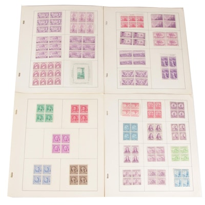 United States Postage Stamp Block Collection