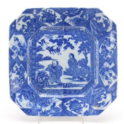 Japanese Blue and White Transferware Plate, circa 1900