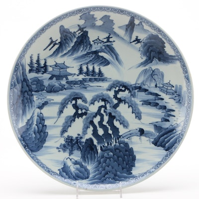 Japanese Blue and White Porcelain Charger with Mountain Scene