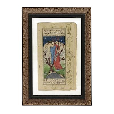 Persian Illuminated Manuscript Page, 19th Century