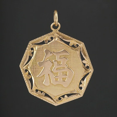 "14K Yellow Gold ""Good Fortune"" Pendant"