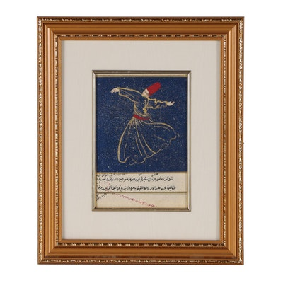 Whirling Dervish Gouache Painting over Arabic Script Calligrapy, 20th Century