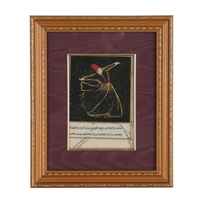 Whirling Dervish Gouache Painting over Arabic Script Calligraphy, 20th Century