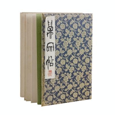 Japanese Gassaku Album of Watercolor Paintings and Calligraphy, 1911–1919