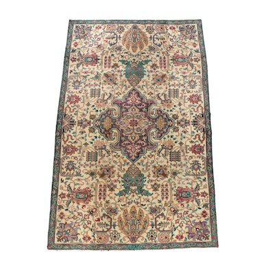 4'8 x 7'11 Hand-Knotted Persian Hamadon Wool Rug
