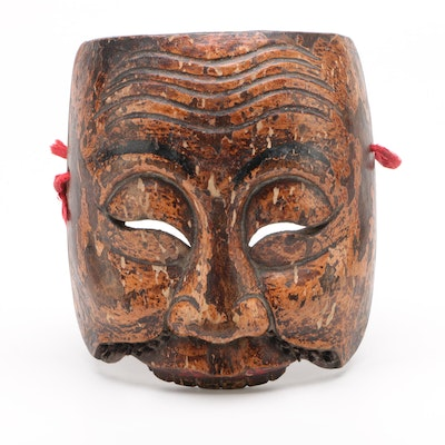Japanese Polychrome Wood Noh Theater Mask, Late 19th Century
