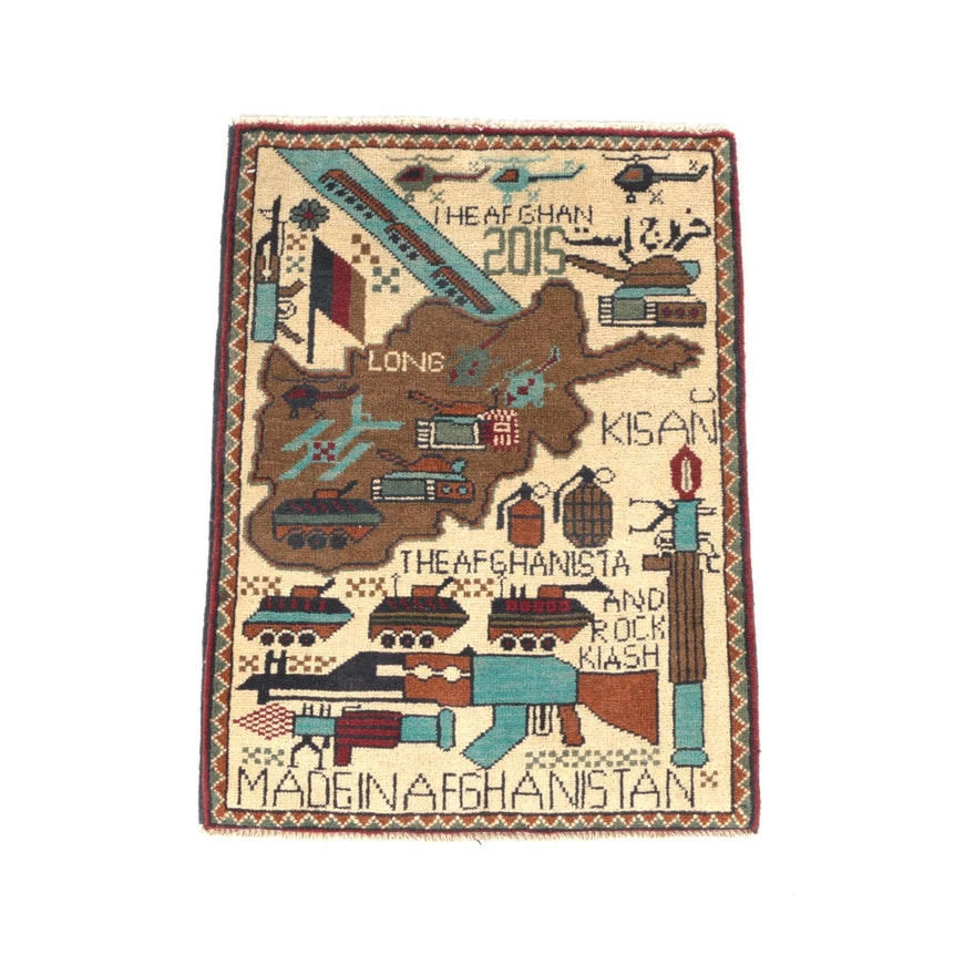 1'10 x 2'7 Hand-Knotted Afghani Wool War Rug